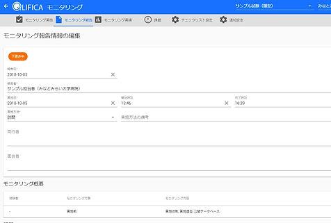 ql_output.JPG
