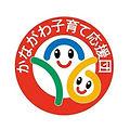 神奈川子育て応援団