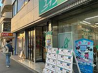 S__15851522.jpg