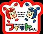 15 フィットちゃんロゴ.png