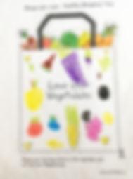 HC School bag balahm 6.jpg