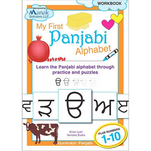 My First Panjabi Alphabet (Workbook)