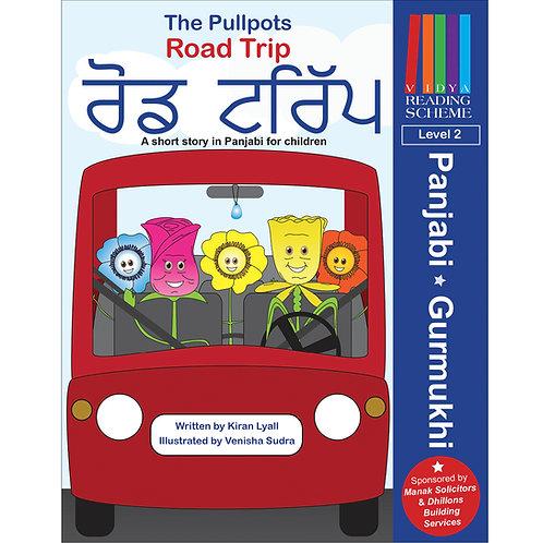 The Pullpots: Road Trip