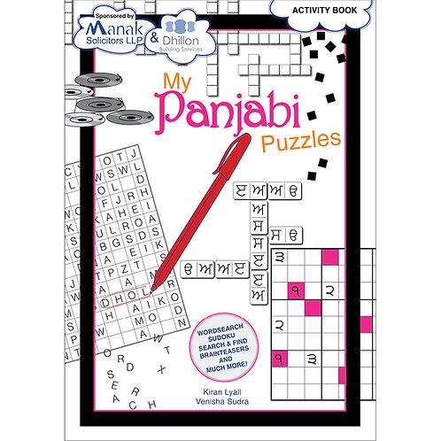 My Panjabi Puzzles