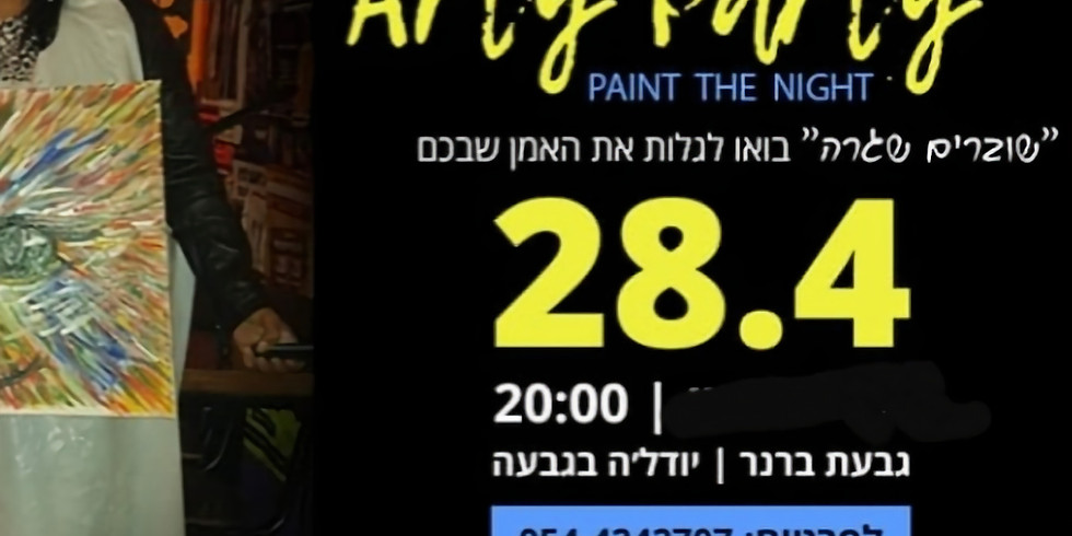 Arty Party  -paint the night   28/04/19  (1)
