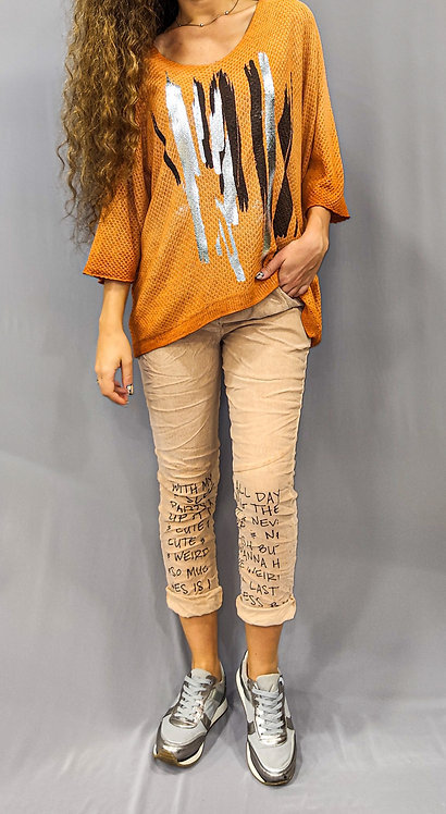 Soft denim pants with text