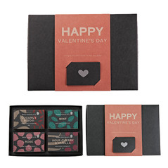 【Happy Valentine's Day】Gift Box