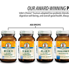 Udo's Probiotics Family