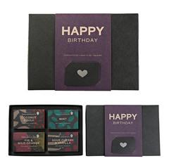 【Happy Birthday】Gift Box
