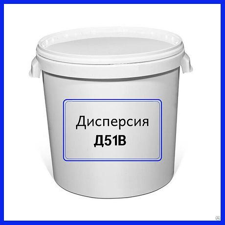 Д51В.jpg