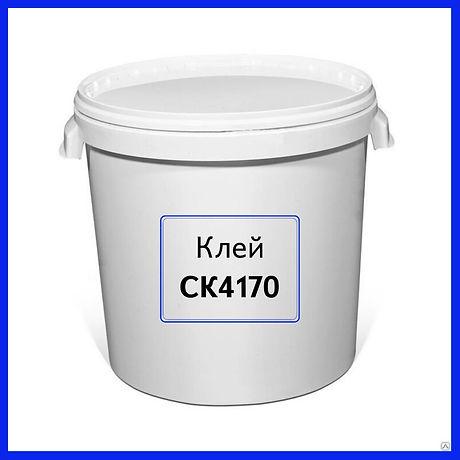 СК 4170.jpg
