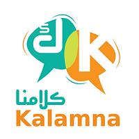 Kalamna Cic