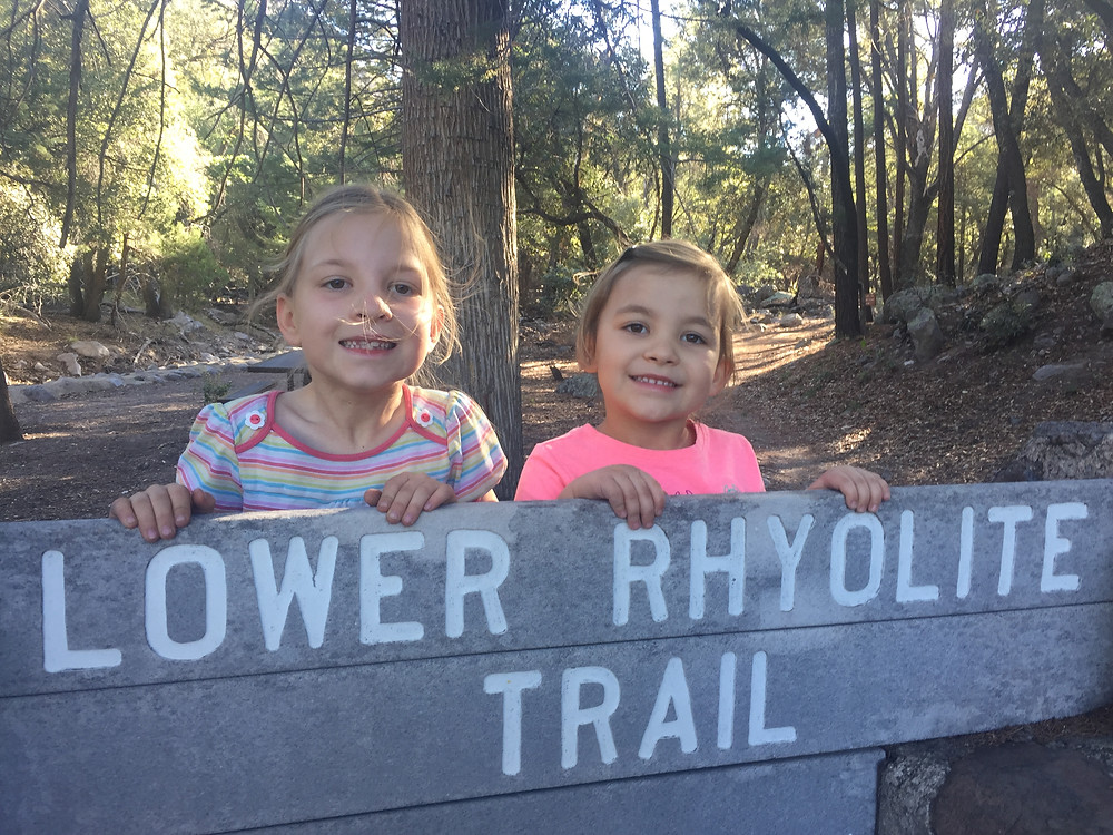 A short hike from the Bonita Campground is the Ranger Station and the trailhead to the Lower Rhyolite Trail
