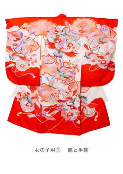 女の子①鶴と手鞠