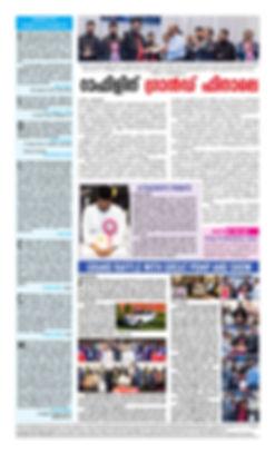 Chronicle Issue 5-2.jpg