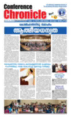 Chronicle 4-1.jpg