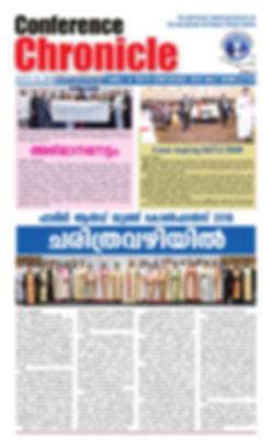 Chronicle Issue 5-1.jpg