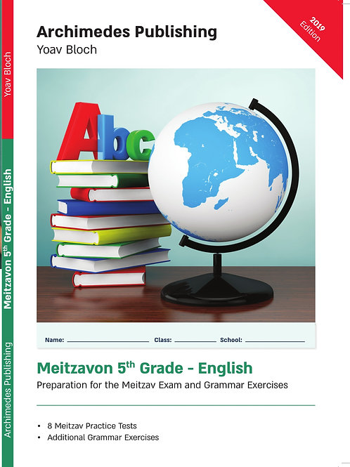 Meitzavon 5th Grade English