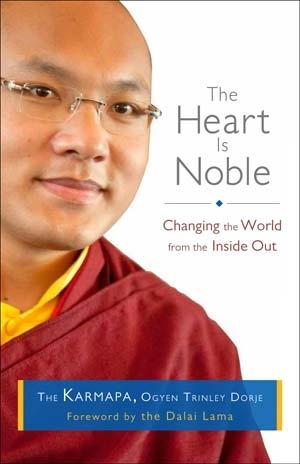 Heart Noble