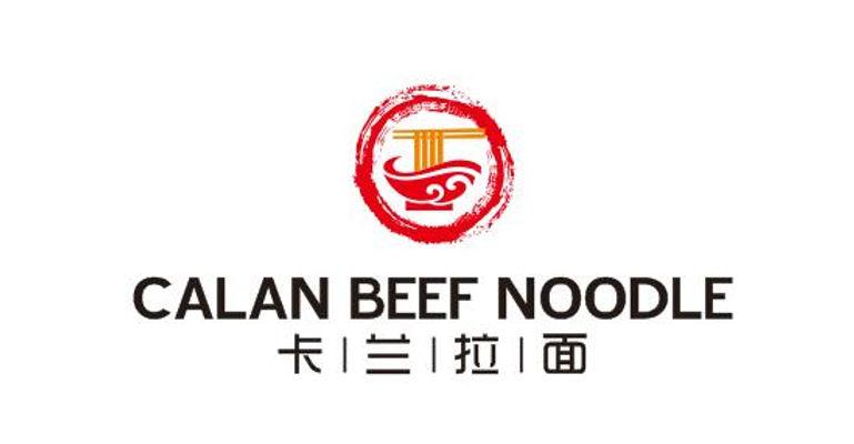 Calan Logo.jpg
