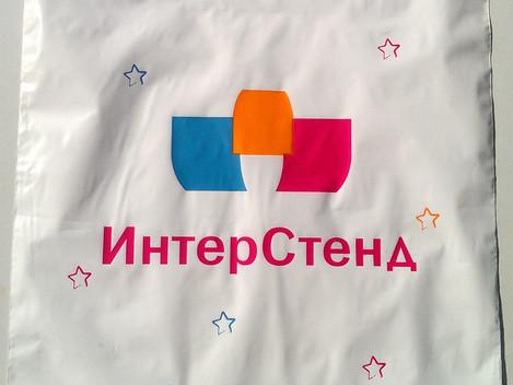 Пакеты с логотипом в Москве