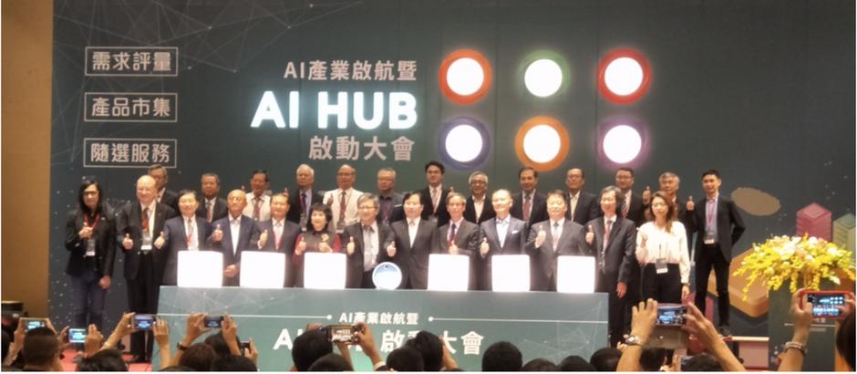 禾多移動科技創媒AI HUB 啟動大會分享秘訣