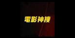 合作廠商logo-10.png