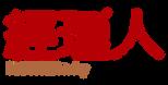 合作廠商logo-02.png
