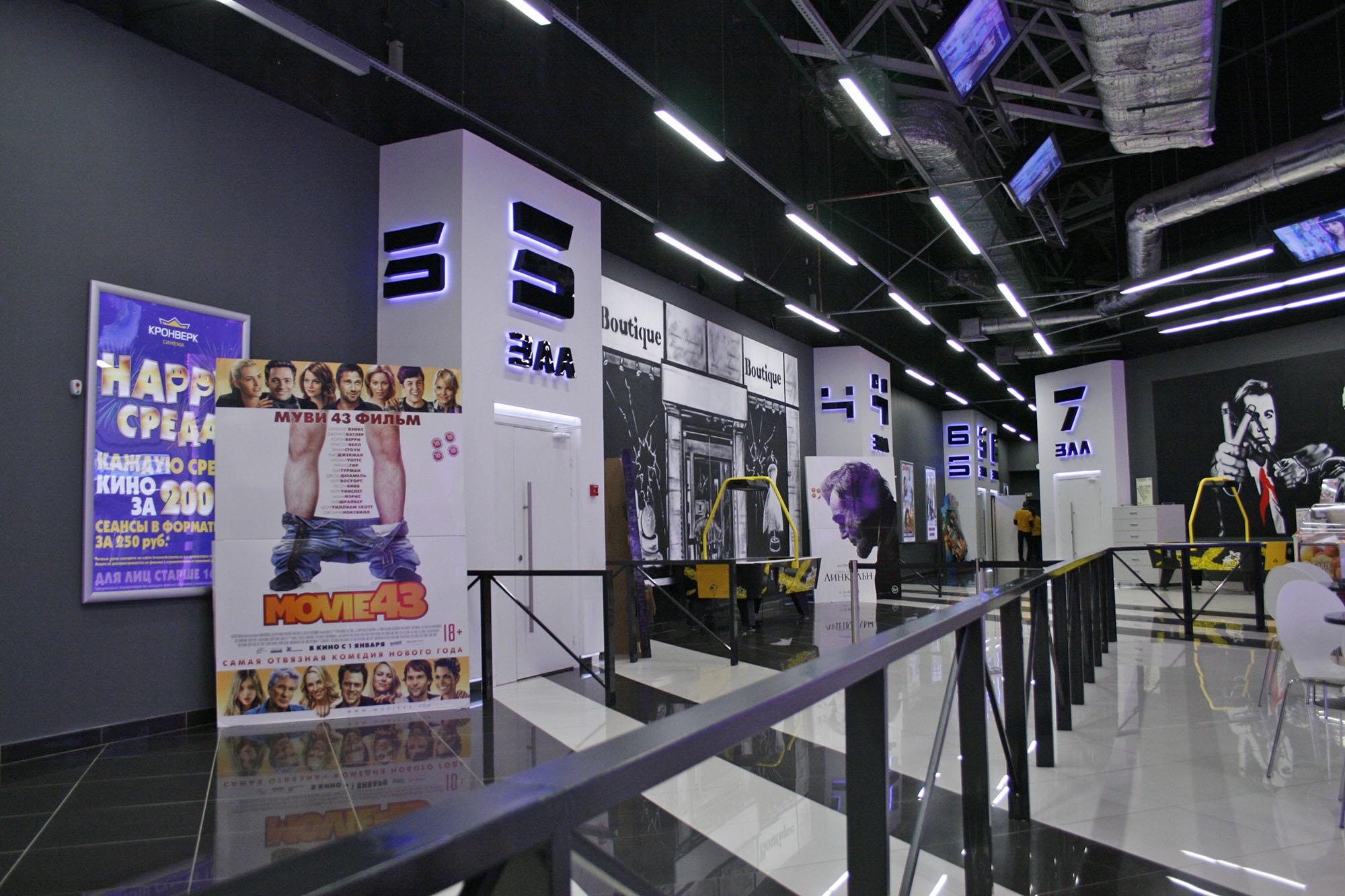 Проект  интерьера кинотеатра