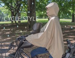 自転車で使えるおしゃれポンチョ