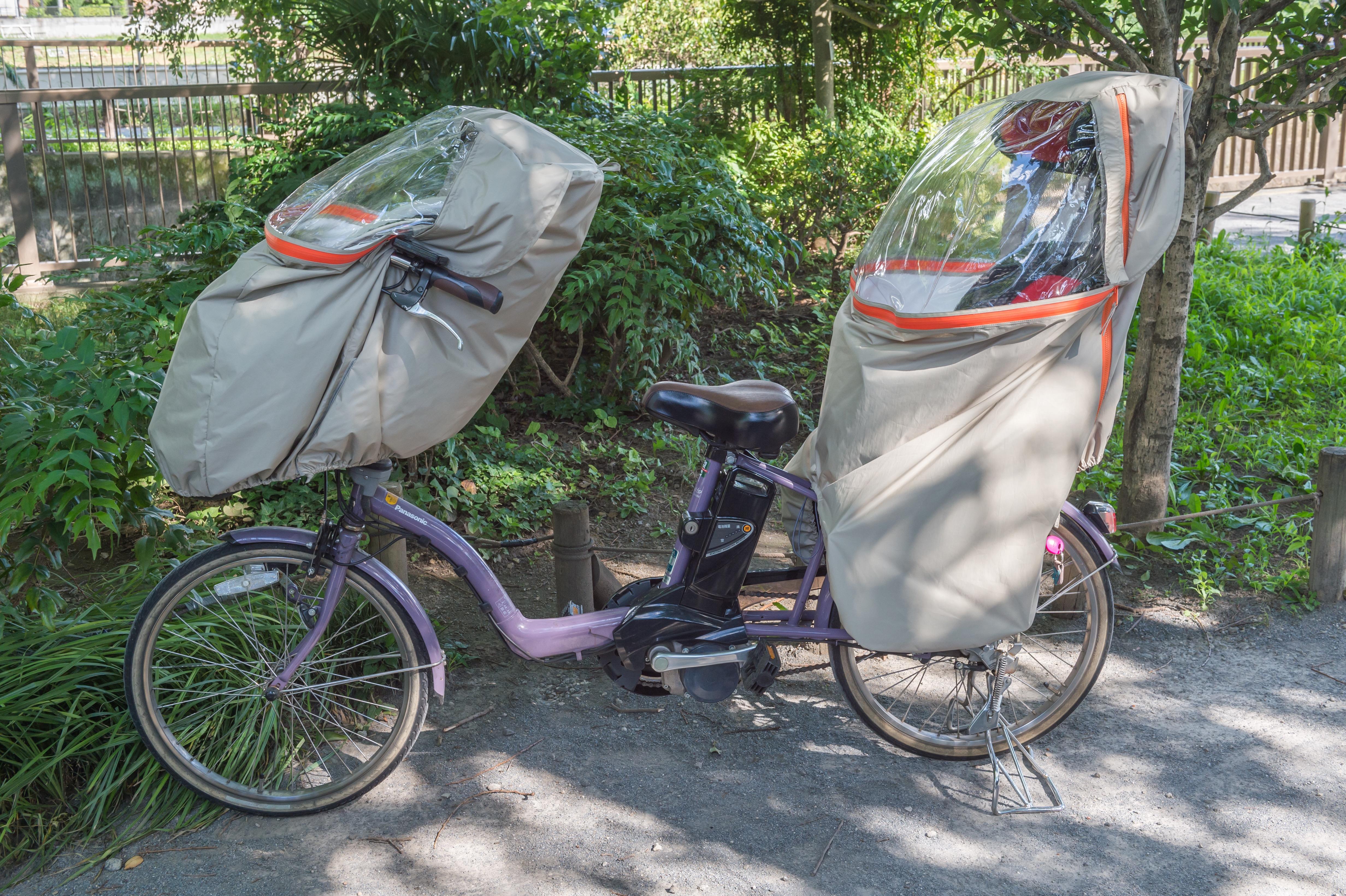 子供乗せ自転車用レインカバー