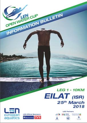 LEN Cup Eilat 2018 (5/10km)