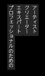 ヘッド_03.png