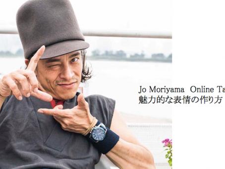 JoMoriyama の人間美学セミナー10回講座