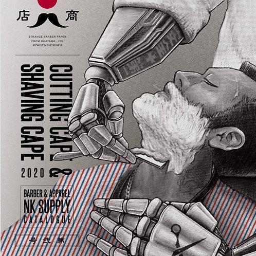 滑稽床屋新聞第弐号   #nkzine