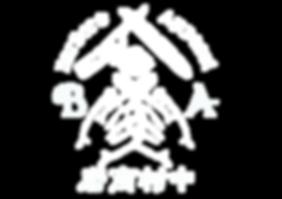 logotype_nakamurastore_ロゴ_中村商店_透過_白ロゴ.pn