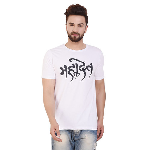 White Mahadev Printed Cotton T-Shirt For Men