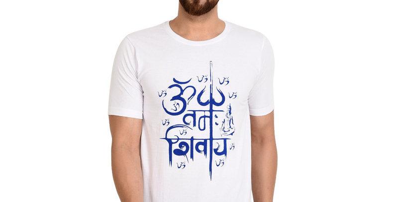 White Om Printed Cotton T-shirt For Men