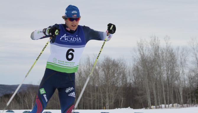 Acadia FCU Marathon