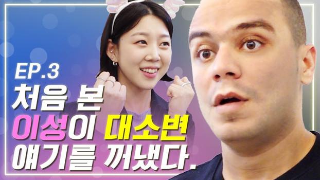 새미가 한국변기를 보고 놀란 이유? 🚽강남 화장실 도장깨기🚽 l 이집트vs한국 화장실비교[피피바이블] 강남편(feat.이집트 새미)