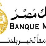 بنك مصر.jpg