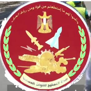 شعار_هيئة_التسليح_للقوات_المسلحة_المصرية