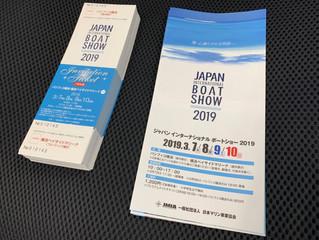 2019.1.23 横浜ボートショー2019 出店します😄👍🏻