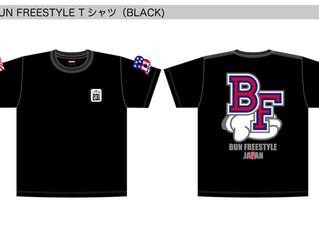 2019.4.9 ブンフリTシャツ2019 発売中🎉