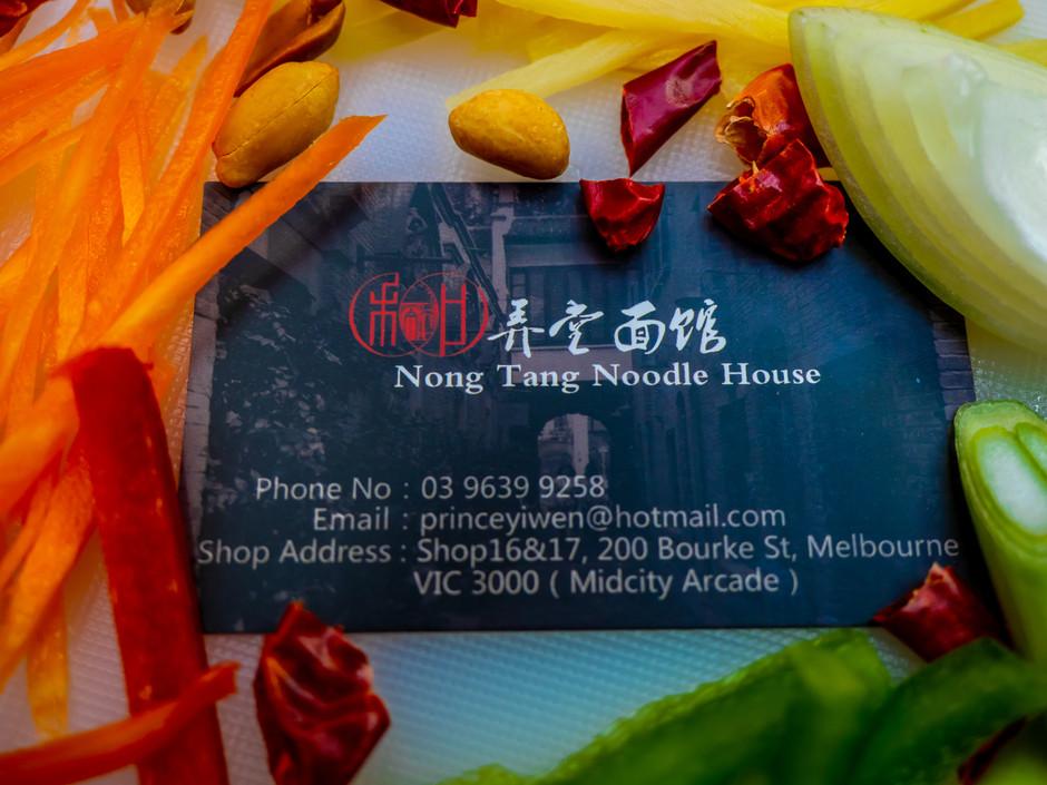 Nang Tong Social Media Content