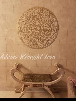 adams wrought iron 57