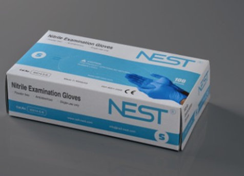 XS Nitrile Examination Gloves