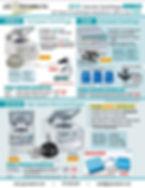 Centrifuges Promo.jpg