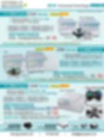 Centrifuges Promo2.jpg