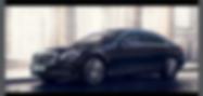 Mercedes Benz S Class 2.PNG
